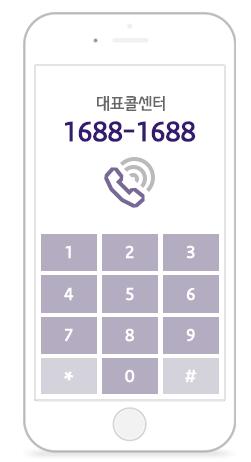 흥국화재 자동차보험 고객센터(콜센터) 전화번호 - 대표번호
